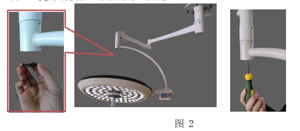 外科手术无影灯的安装方法是怎样的?
